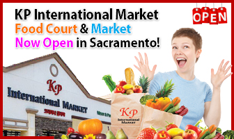 KP International Ad 43159